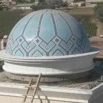 Turkmenistan, Daşoğuz Mozaik Alti Kaplama 2